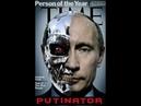 Президентша РФ хотела позаботиться о слабых-дебильное создание само к власти пришедшие..