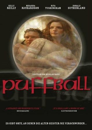 «Гриб дождевик» (Puffball, 2007)
