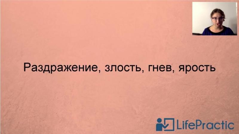 Аглая Датешидзе Биология злости