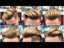 Top 10 New Hairstyles for Men's 2018/2019 ! Men's Haircuts Trend!