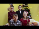 Новогодние поздравления в стихах. Christmas comes. Лена 11 лет, Артем 10 лет, Влад 9 лет, Артур 11 лет