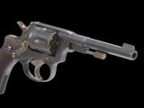 Револьвер системы Наган (Nagant M1895).Телепрограмма. Оружие ТВ