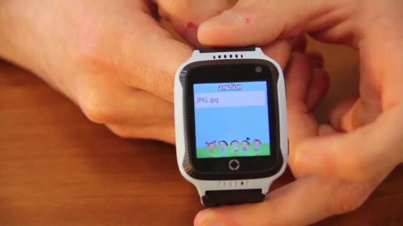 Детские часы GPS трекер Smart Baby Watch Q66S