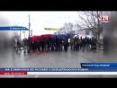 Страницы Крымской весны. 27 февраля 2014 года было принято решение о проведении референдума о статусе полуострова «Вновь и вновь