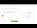 Как взять бу авто в кредит sagent.privatbank/public/13/2R17YIFJ73A1