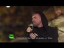 Александр Панайотов - Протяни свою руку (Всемирный фестиваль молодёжи и студентов 2017)