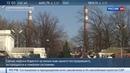 Новости на Россия 24 • Взрыв на заводе под Тамбовом: погибших уже четверо