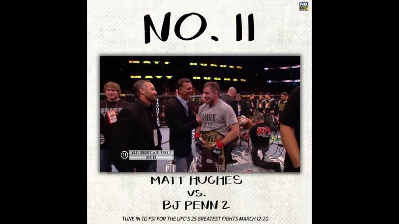 UFC 25 Greatest Fights: Hughes vs. Penn II