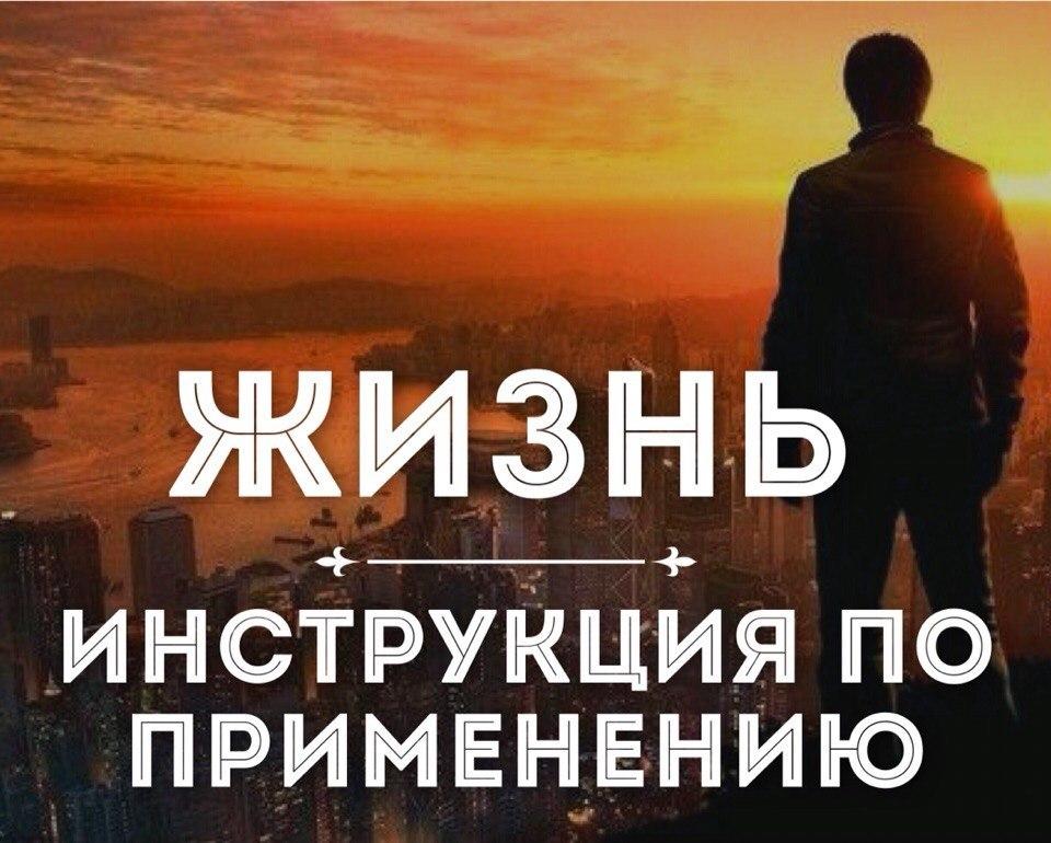 https://pp.userapi.com/c831209/v831209639/6647d/KDK3_hGFHYM.jpg