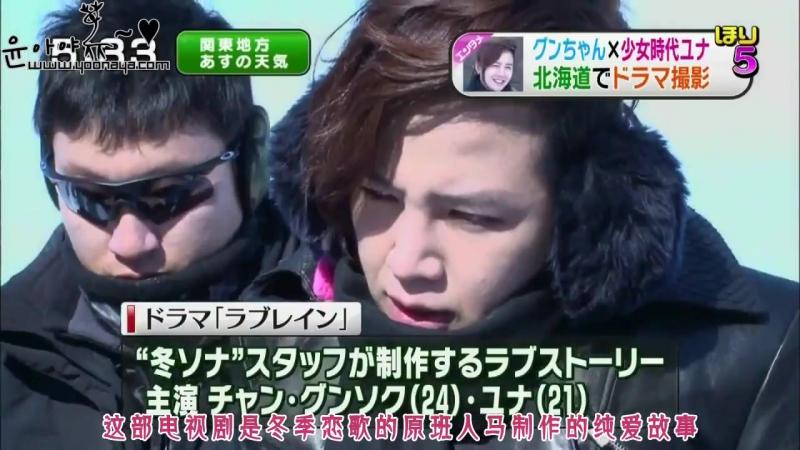2012/03/09 Love Rain Hokkaido Nippon News