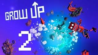 Grow Up - прохождение игры на русском [#2] | PC
