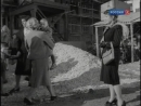 АННУШКА 1959 - драма. Борис Барнет 720p
