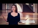 Екатерина Гусева о Евгении Дятлове
