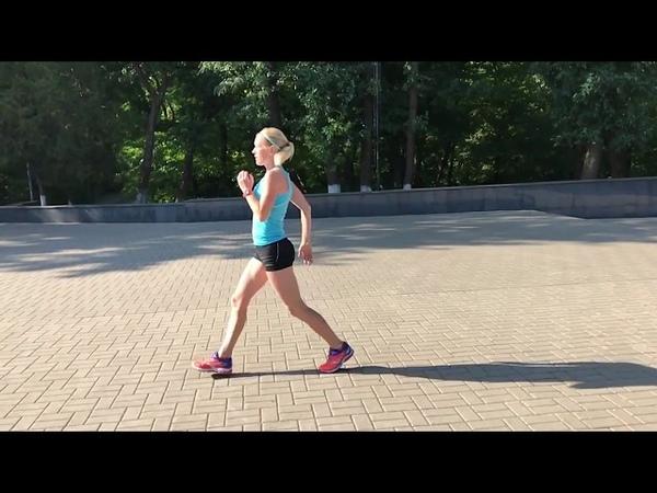 Специальные беговые упражнения (СБУ). Выталкивание