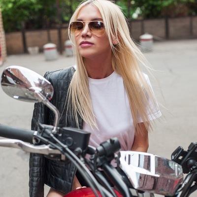 Юлия Денисенко