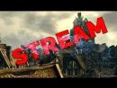 The Elder Scrolls V Skyrim продолжаем покорять мир