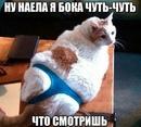 Диана Кузнецова фото #24