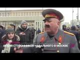 Интервью Сталина