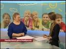 22.05.2015 Актуальное интервью Необычные дети Ноябрьска