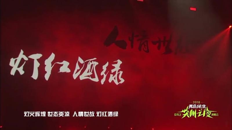 [Zhu Xingjie, Zhou Yanchen] Выступления Синцзе и Яньчэня на Archie Night Concert 《2018独家记忆观EIEI》 180818