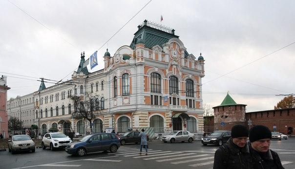 Очень красивое здание. Старое здание Городской думы Нижнего Новгорода. Сейчас дума заседает в Доме советов внутри Кремля
