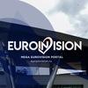 Евровидение 2019   EuroINvision   Mega Portal