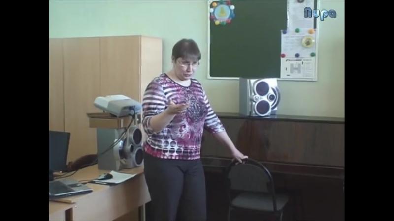 Фрагмент мастер класса Светланы Олеговны Грибоедовой Запись 23 марта 2013 года