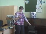 Фрагмент мастер-класса Светланы Олеговны Грибоедовой (Запись 23 марта 2013 года)
