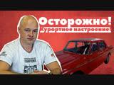 Ярослав Левашов. Как я купил яхту за миллион. Вторая часть