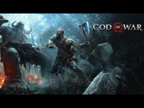 God of War первый час игры (ConsoleWars)