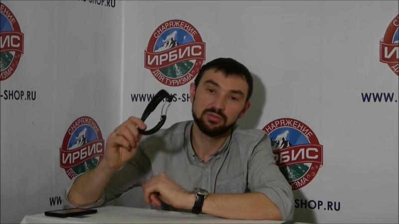 Карабин Petzl Caritool