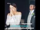 Когда невеста из Архангельска а жених из Берлина