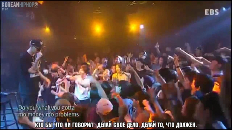 [RUS SUB] B-Free feat. Jinbo - It Ain't Easy (Korean Dream)