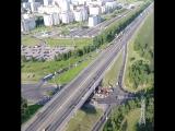 У Менску прасеў мост. Відэа з дрону