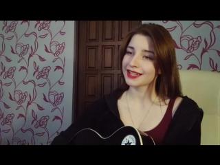 Маркин Владимир - я готов целовать песок (Елизавета Ничукина cover)