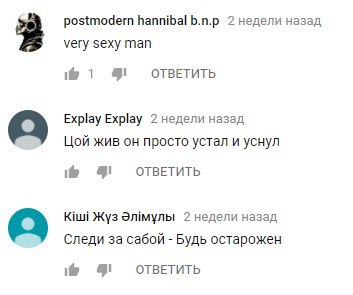 Гарик Чупиков  