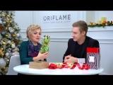 Новогодняя упаковка подарков_ советы экспертов Oriflame