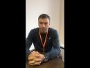 Отзыв о мастер классе Константина Епанешникова от компании Автомастер г Пенза Черушев Дмитрий