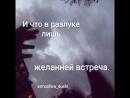 Mahsun_Kirmizigul_Belalim_.mp4