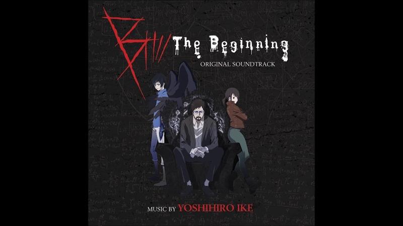 Yoshihiro Ike - Dreamy (B The Beginning OST)