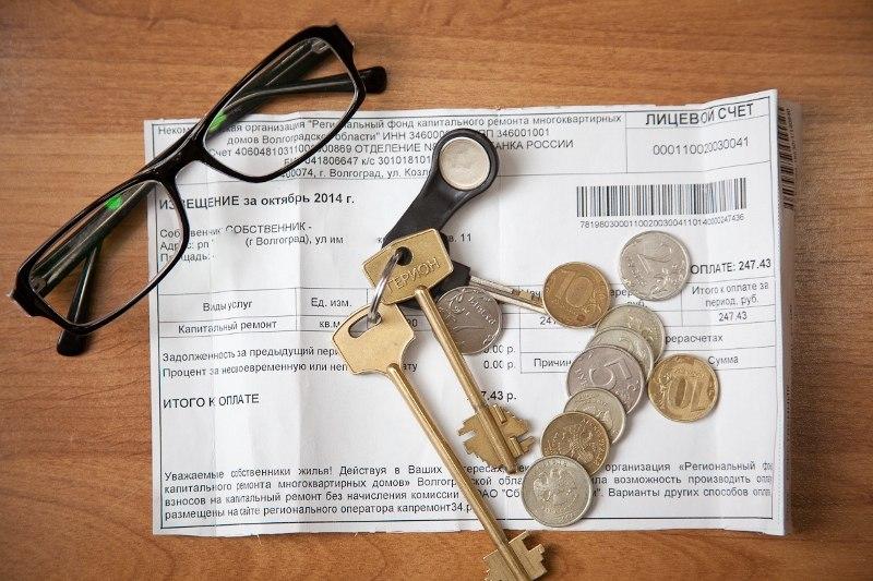 Плата за капремонт вырастет в Томской области на 5-7% до 2020г.