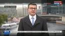 Новости на Россия 24 Кремль не ждет прорыва от встречи нормандской четверки в Берлине