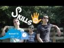 SkillsUp Кинопоиск: Будни секретных агентов