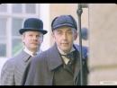 Трансляция Приключения Шерлока Холмса и доктора Ватсона: Собака Баскервилей 1981 год. 154 мин.