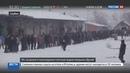 Новости на Россия 24 Нетипичная зима холода шокируют Европу