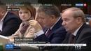 Новости на Россия 24 • Украинский завод обратился за углем к России из-за блокады Донбасса