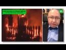 Мой костел в тумане светит: Игорь Виттель о скандале вокруг сожжения макета готического здания