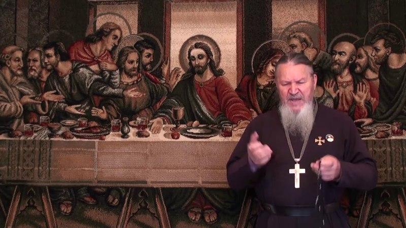 БЛИЗ ПРИ ДВЕРЯХ Иеромонах Антоний Шляхов