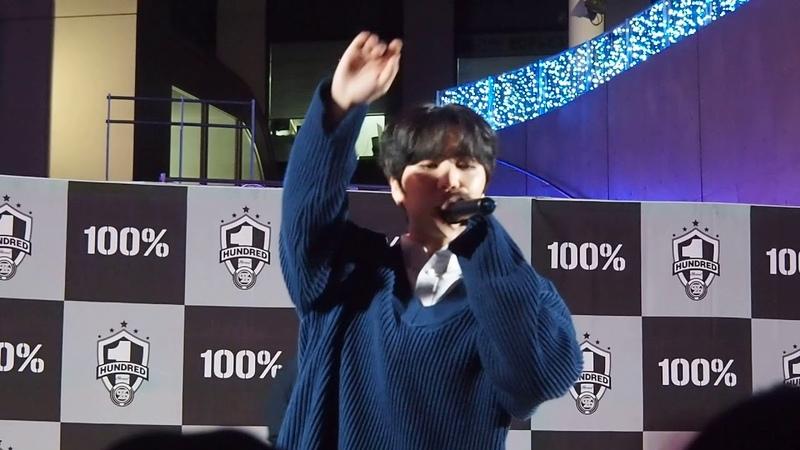 [FANCAM] 181121 백퍼센트(100%) - Promise You @ Tokyo - DiverCity Tokyo Plaza