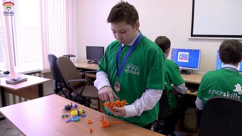 Ученики СОШ №1 г.Тосно приняли участие в Региональном чемпионате JuniorSkills